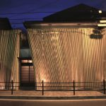 Gather - Katsuhiro Miyamoto and Associates