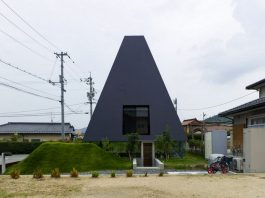 Pit House, Saijo, Makoto Tanijiri