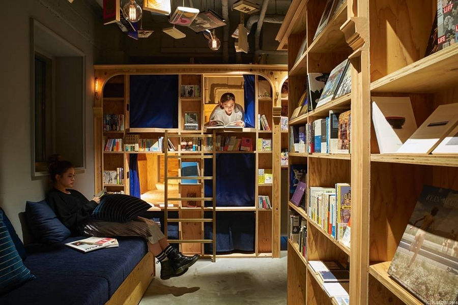 Book and Bed Kyoto